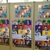 【ネタバレ無し・三郷公演】岡崎体育ワンマンツアー「エキスパート」