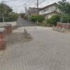 【橋】呑川の伊勢橋