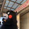 くまモン 東武百貨店池袋店に出没