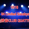 10/18 04 Limited Sazabys@渋谷CLUB QUATTRO セットリスト