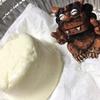 【乳固燻】〜レアチーズの温燻〜