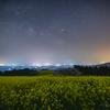 【天体撮影記 第88夜】  長崎県 白木峰高原の菜の花と桜と天の川を撮影してきました。