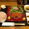 東京・上野の「あおな 御徒町本店」で牛カツを食べました!《肉料理を食べるシリーズ #5》