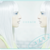 アルバム「cosmie」MP3配信開始しました!J-POP 新曲リリース インディーズ