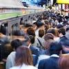 毎朝の満員電車通勤から回避する方法