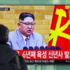 北朝鮮の陽動作戦ー核やICBM開発の裏で、サイバー攻撃や生物化学兵器開発