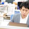 【株式投資】株塾奮闘記②~もうすぐ入塾2ヶ月!ペイント300枚の景色+なぜ負けてるのに記事を書くか他