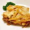 【レシピ】マルタの焼きパスタ「イマルーン」 料理で世界一周 #12