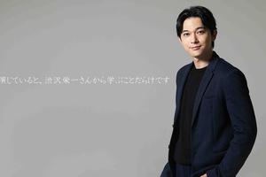 【特別インタビュー】吉沢 亮さん(俳優・大河ドラマ『青天を衝け』主人公 渋沢栄一役)