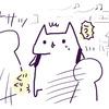 2016年7月13日イオン死亡遊戯8