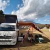 キャンピングカーで訪れるやまぼうしオートキャンプ場!
