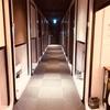 東京旅行や出張におすすめ!アクセスも便利な【ファーストキャビン京橋】に泊まってきた