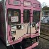 【三重】忍者に会える電車 伊賀鉄道・忍者列車