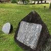 万葉歌碑を訪ねて(その151)―奈良県高市郡明日香村 万葉文化館(5)―