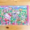 【子供のパズル収納はイケアのISTADを使えばもう崩れない、なくさない!】