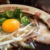【今週のラーメン1817】 新福菜館 麻布十番店 (東京・麻布十番) 特大新福そば・麺カタメ