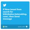 Twitterのbotや自動返信をやってみたいと思ったけど結局違うことをした。