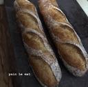 愚者のパン