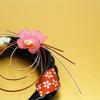 【謹賀新年】平成29年度 明けましておめでとうございます