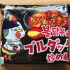 ブルダック麺……🎶