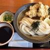 うどん 松もと 中庄 天ぷらが揚げたてでメチャウマ