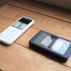 月々の通信費は3,000円以下。ガラケー+モバイルWi-Fiで通信費を最低限にする。