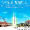 【和歌山】和歌山大学前駅徒歩3分 シャリエ和歌山大学前ヴェリテ2018年10月完成