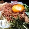 札幌市 油そば専門店 桜井製麺所 / 麺と楽しみ方の多彩さが魅力