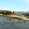 秋の京都御苑