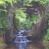 千葉のジブリ?人気沸騰中の濃溝の滝はこんな所でした【千葉・君津市】