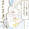 【育児日記】慣らし保育~10日目(完)~