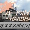 【攻略】COD MW(PS4) ~野良でハードポイント勝利!(HARD HAT編)~