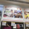 毎月第3はUNIQLO OSAKAでのワークショップです!