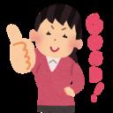 自信回復に導く東京青山カウンセリング相談所