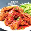 【オススメ5店】浜松(静岡)にある韓国料理が人気のお店