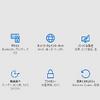 Windows10の言語設定方法!!!