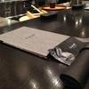 羽田空港でカレーうどんを食す@cuud(クウド)