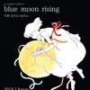 頭上の月を眺めていた ー tipToe. 1st CONCEPT ONEMAN「blue moon rising」@青山月見ル君想フ