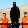 無慈悲にも日本人2人を殺害したあのイスラム国がついに滅んだ。