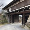 大和郡山城跡・天守台展望施設からの眺めは素晴らしかった