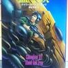 """『血と鉄』""""Blood and Iron""""(チョンクオ風雲録 その十五)Each book of """"CHUNG-KUO"""" series is published in two separate volumes in Japan. This book is the first part of """"Chung-Kuo 8: Marriage of the Living Dark"""". (文春文庫)未読"""