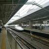 新幹線なら