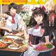 『異世界健康食堂』書籍版の期間限定WEB公開のお知らせ