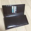 ホワイトハウスコックスの長財布をレビュー【ブライドルレザー】