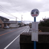 とらまる公園 和歌山市・徳島市・東かがわ市(4)