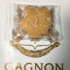 カナダのメープルシロップ専門店 ∴ GAGNON Érable et Gâteau (ギャニオン・エラブル・エ・ガトー)