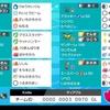 【S15】ねむかごディアルガサイクル【最終75位レート2069】