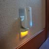 ジムニー 宅内無線LAN環境の改善