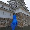 兵庫県尼崎)阪神なんば線アート・プロジェクト