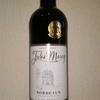 今日のワインはフランスの「ジュール・マレー」1000円~2000円で愉しむワイン選び(№114)